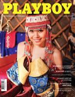 """""""Playboy"""" сэтгүүлийг Х.Баярмаа хагас нүцгэн зургаараа чимлээ"""